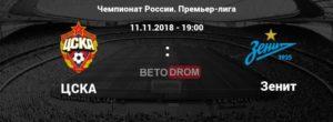 sumeet-li-goncharenko-vpervye-obygrat-zenit-chempionat-rossii-premer-liga-14-j-tur