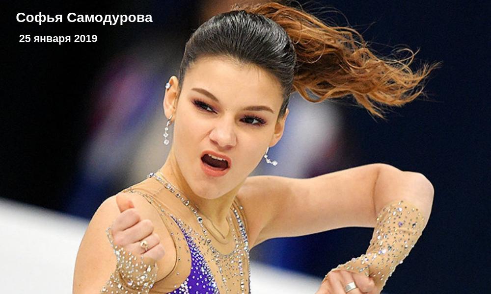 proizvolnaya-programma-25-yanvarya-2019-chempionat-evropy-zhenshchiny-obzor-i-video-ballov