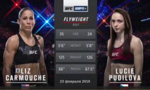 liz-karmush-lyusi-pudilova-23-fevralya-2019-polnyj-boj