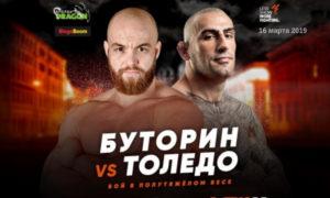 aleksej-butorin-daniel-toledo-16-marta-2019-polnyj-boj