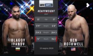 ben-rotvell-blagoj-ivanov-10-marta-2019-polnyj-boj
