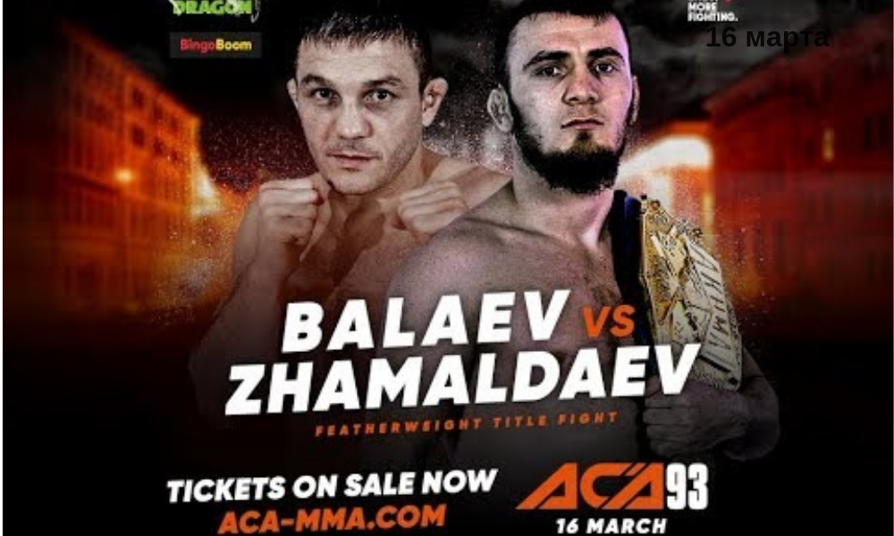 marat-balaev-salman-zhamaldaev-16-marta-2019-polnyj-boj