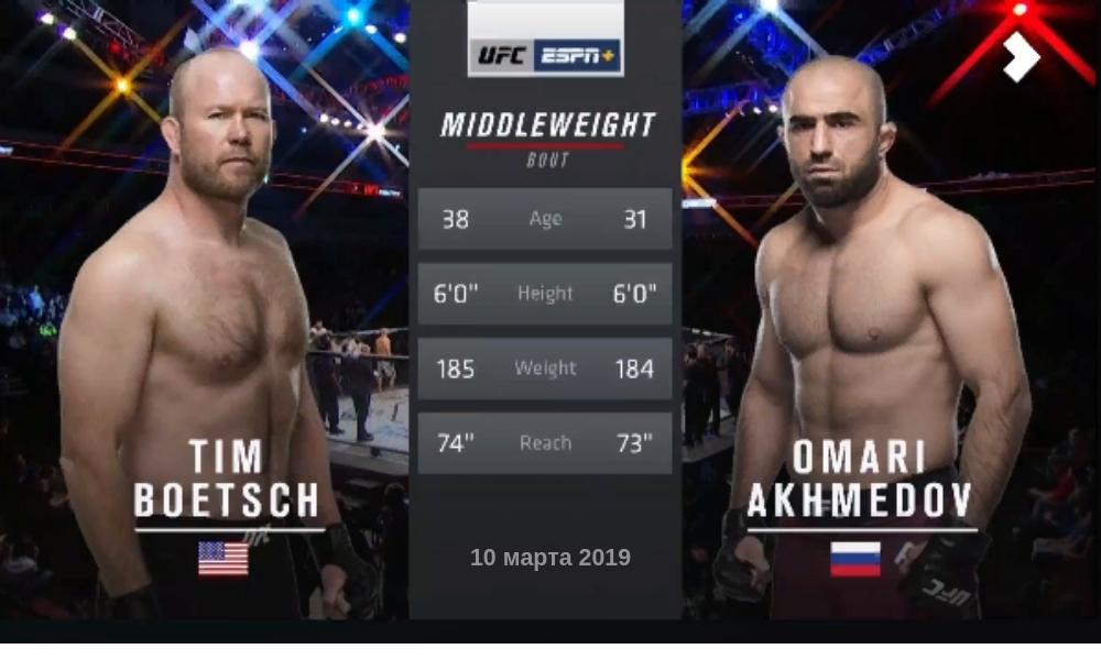 omari-ahmedov-tim-botch-10-marta-2019-polnyj-boj