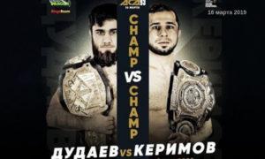 rustam-kerimov-abdul-rahman-dudaev-16-marta-2019-polnyj-boj