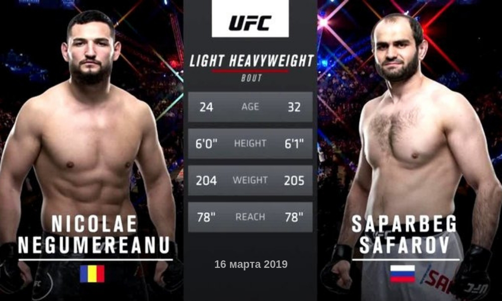 saparbek-safarov-nikolae-negumerinu-16-marta-2019-polnyj-boj