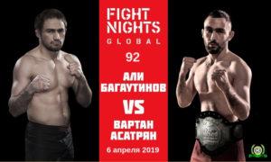 ali-bagautinov-vartan-asatryan-6-aprelya-2019-polnyj-boj