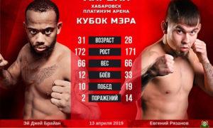 evgenij-ryazanov-ehj-dzhej-brajan-13-aprelya-2019-polnyj-boj