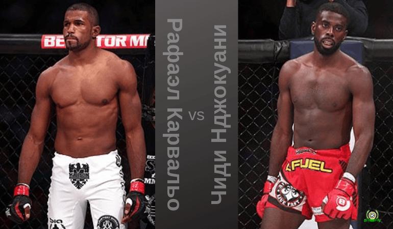 rafaehl-karvalo-chidi-ndzhokuani-13-iyulya-2019-polnyj-boj