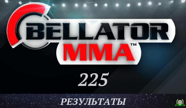 rezultaty-bellator-225