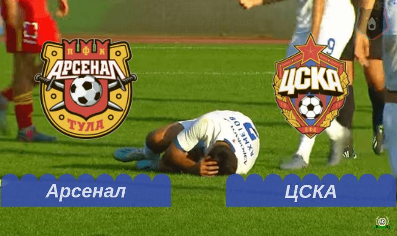 arsenal-cska-1-sentyabrya-2019-obzor-matcha-video-luchshie-momenty-i-zabityh-golov