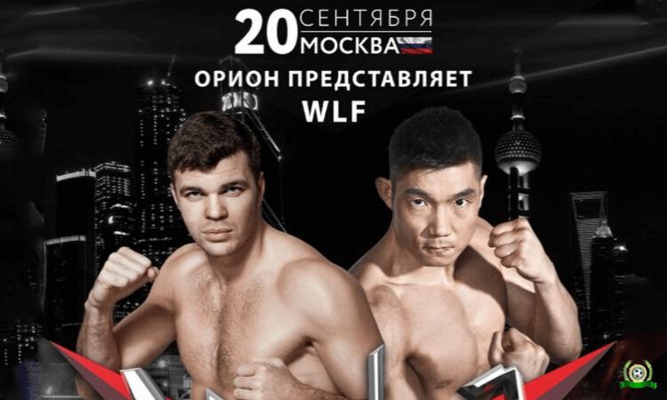artyom-levin-zhu-vej-20-sentyabrya-2019-polnyj-boj
