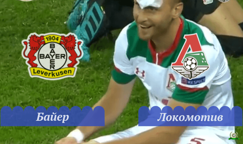 bajer-lokomotiv-18-sentyabrya-2019-obzor-matcha-video-luchshie-momenty-i-zabityh-golov