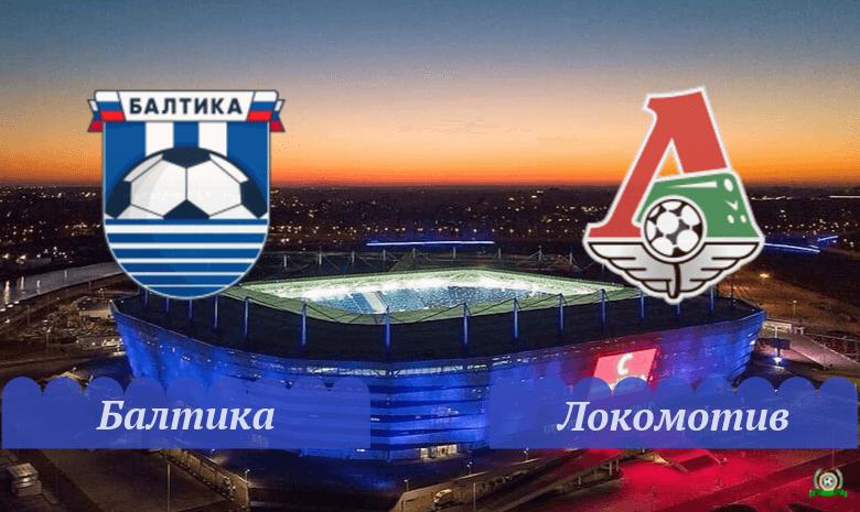 baltika-lokomotiv-25-sentyabrya-2019-obzor-matcha-video-luchshie-momenty-i-zabityh-golov
