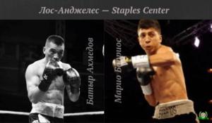 batyr-ahmedov-mario-barrios-29-sentyabrya-2019-polnyj-boj
