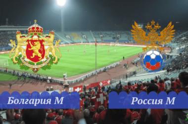 bolgariya-m-rossiya-m-10-sentyabrya-2019-obzor-matcha-video-luchshie-momenty-i-zabityh-golov