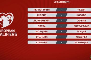 chempionat-evropy-2020-otborochnyj-turnir-obzor-matchej-za-10-sentyabrya