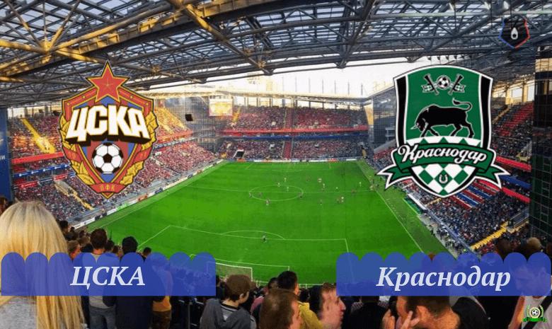 cska-krasnodar-22-sentyabrya-2019-obzor-matcha-video-luchshie-momenty-i-zabityh-golov