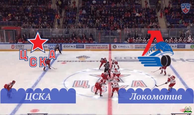 cska-lokomotiv-16-sentyabrya-2019-obzor-matcha-video-luchshie-momenty-i-zabityh-golov