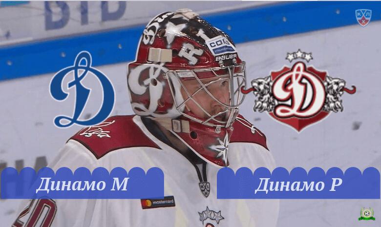dinamo-m-dinamo-r-21-sentyabrya-2019-obzor-matcha-video-luchshie-momenty-i-zabityh-golov