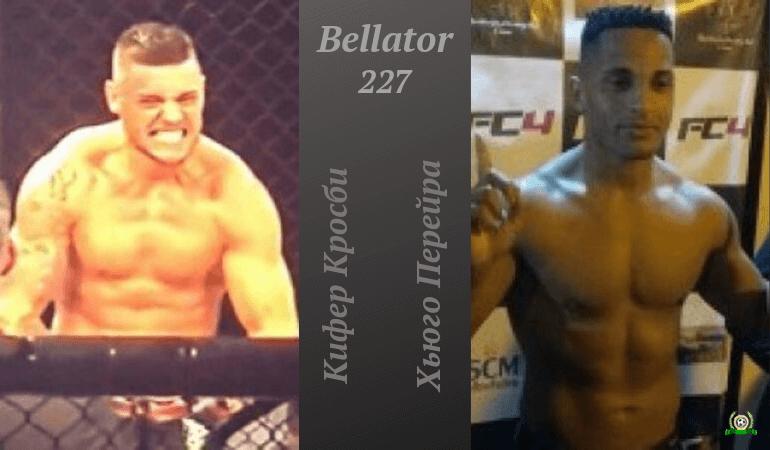 kifer-krosbi-hyugo-perejra-28-sentyabrya-2019-polnyj-boj