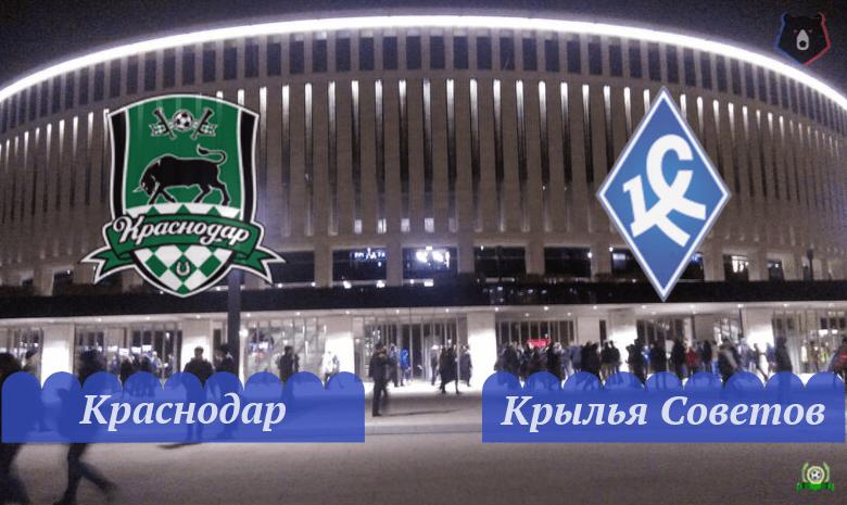 krasnodar-krylya-sovetov-15-sentyabrya-2019-obzor-matcha-video-luchshie-momenty-i-zabityh-golov