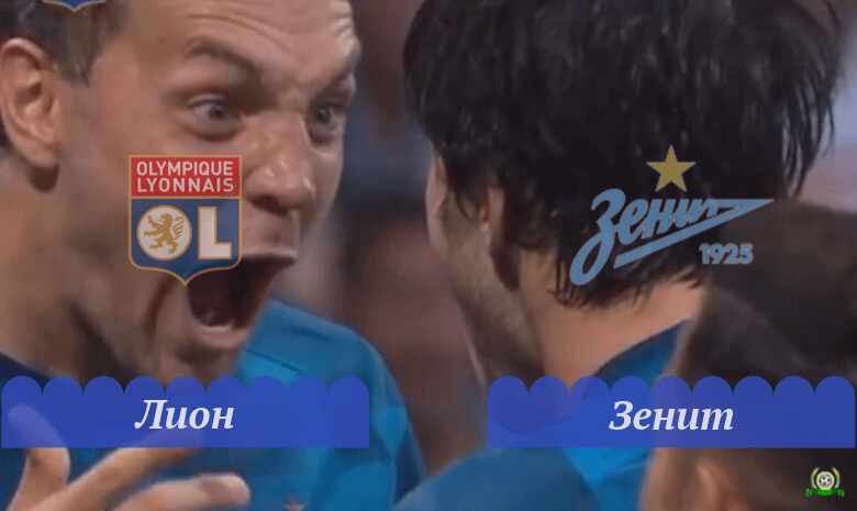 lion-zenit-17-sentyabrya-2019-obzor-matcha-video-luchshie-momenty-i-zabityh-golov