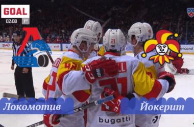 lokomotiv-jokerit-23-sentyabrya-2019-obzor-matcha-video-luchshie-momenty-i-zabityh-golov