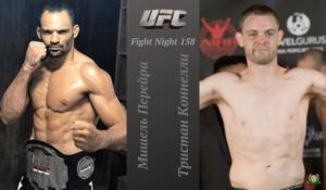 mishel-perejra-tristan-konnelli-15-sentyabrya-2019-polnyj-boj