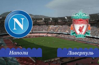 napoli-liverpul-17-sentyabrya-2019-obzor-matcha-video-luchshie-momenty-i-zabityh-golov