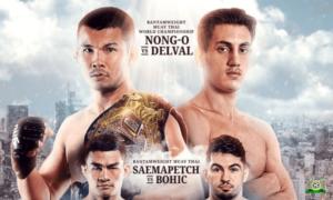 one-fc-nong-o-gajangadao-bris-delval-6-sentyabrya-2019-polnyj-boj