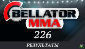 rezultaty-bellator-226