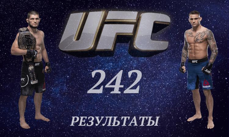 rezultaty-ufc-242
