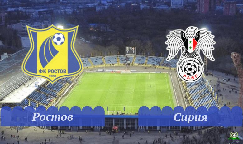 rostov-siriya-8-sentyabrya-2019-obzor-matcha-video-luchshie-momenty-i-zabityh-golov