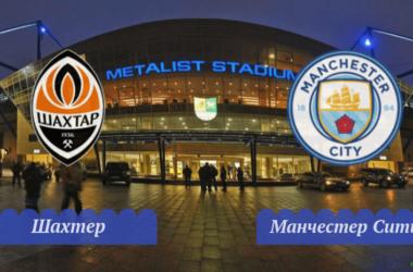 shahter-manchester-siti-18-sentyabrya-2019-obzor-matcha-video-luchshie-momenty-i-zabityh-golov