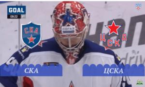 ska-cska-23-sentyabrya-2019-obzor-matcha-video-luchshie-momenty-i-zabityh-golov