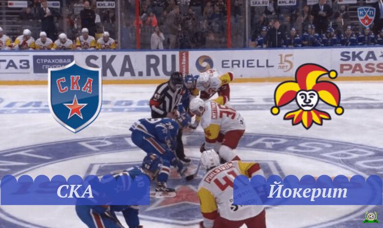ska-jokerit-15-sentyabrya-2019-obzor-matcha-video-luchshie-momenty-i-zabityh-golov