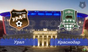 ural-krasnodar-1-sentyabrya-2019-obzor-matcha-video-luchshie-momenty-i-zabityh-golov