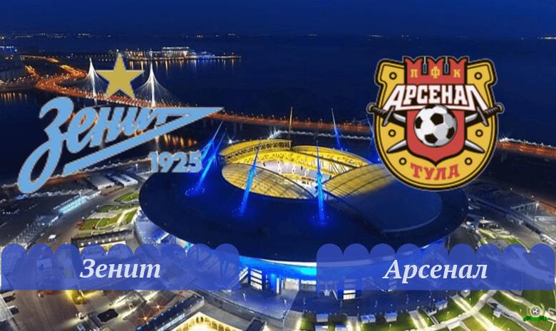 zenit-arsenal-13-sentyabrya-2019-obzor-matcha-video-luchshie-momenty-i-zabityh-golov