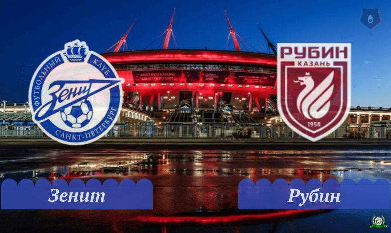 zenit-rubin-21-sentyabrya-2019-obzor-matcha-video-luchshie-momenty-i-zabityh-golov