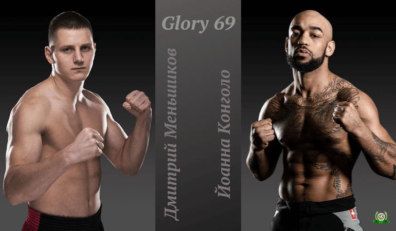 dmitrij-menshikov-joann-kongolo-12-oktyabrya-2019-polnyj-boj