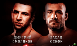 dmitrij-smolyakov-hasan-yusefi-12-oktyabrya-2019-polnyj-boj
