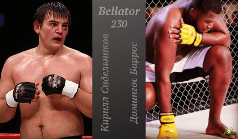 kirill-sidelnikov-domingos-barros-13-oktyabrya-2019-polnyj-boj