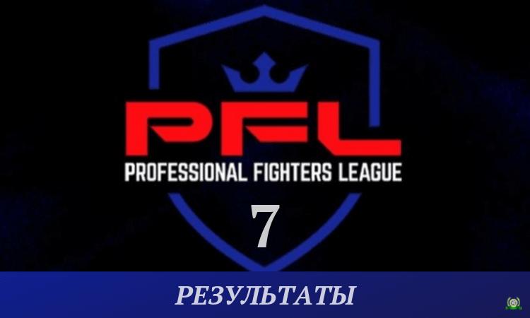 rezultaty-pfl-7