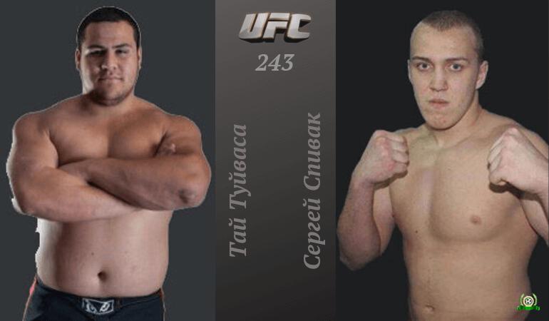 taj-tujvasa-sergej-spivak-6-oktyabrya-2019-polnyj-boj