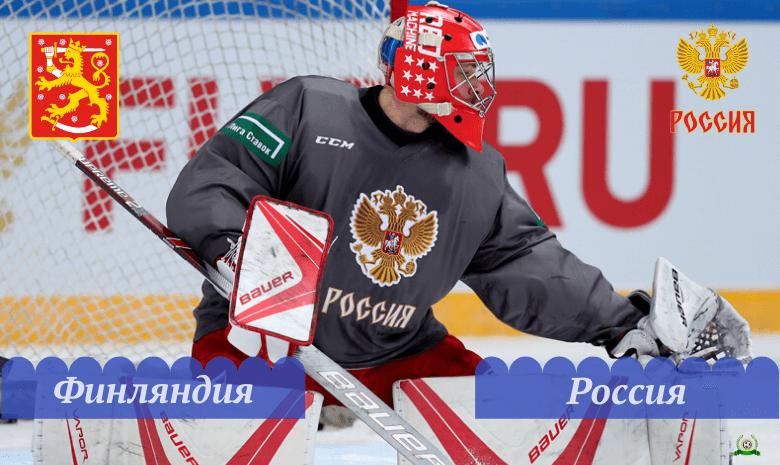 finlyandiya-rossiya-7-noyabrya-2019-obzor-matcha-video-luchshie-momenty-i-zabityh-golov