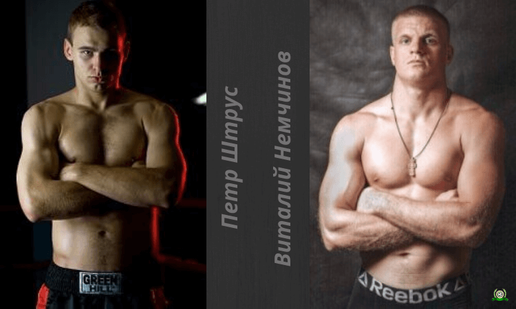 petr-shtrus-vitalij-nemchinov-15-noyabrya-2019-polnyj-boj