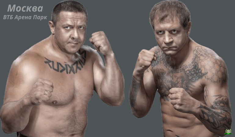 aleksandr-emelyanenko-mihail-koklyaev-29-noyabrya-2019-polnyj-boj