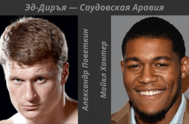aleksandr-povetkin-majkl-hanter-7-dekabrya-2019-polnyj-boj