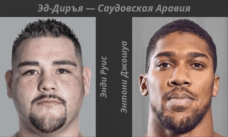 ehndi-ruis-ehntoni-dzhoshua-7-dekabrya-2019-polnyj-boj