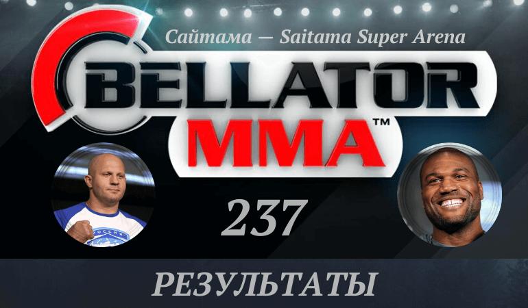 rezultaty-bellator-237